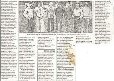 1980-artisklas-wil-vierde-honk