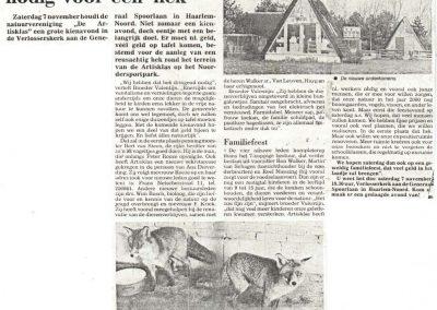 1981-artisklas-heeft-geld-nodig-voor-hek