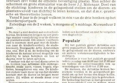 1990-artisklas-brengt-dieren-en-planten-dichterbij