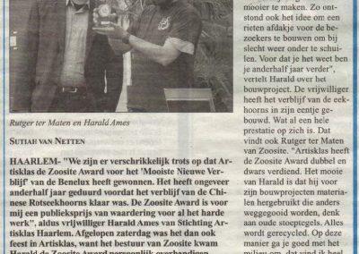 2011-artisklas-wint-zoosite-award
